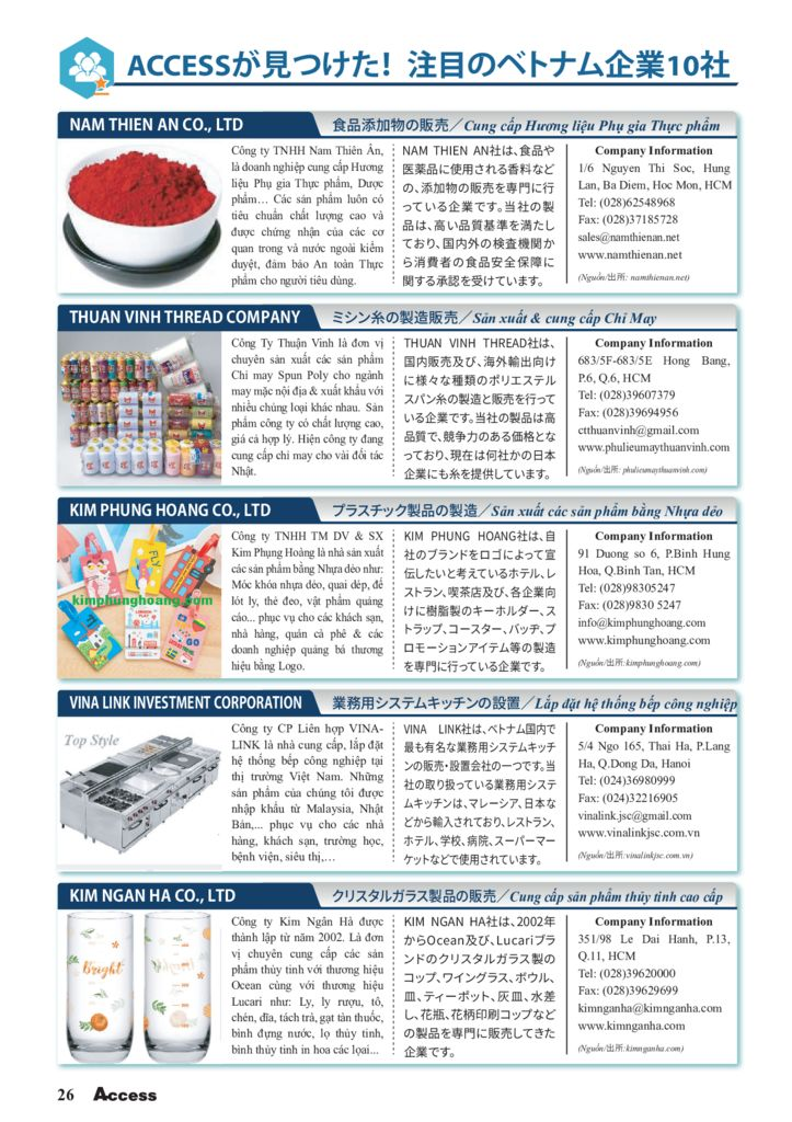 10cps_Vol.103のサムネイル